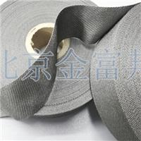 耐高温高度度超柔软不锈钢金属带KAB-10/40器皿汽车