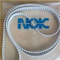 日本NOK同步带NOK输送带NOK三角带NOK联组带