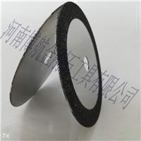 电镀CBN单层磨片 钢材打磨片