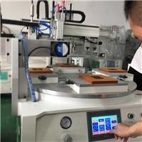 珠海市丝印机厂家 中山移印机加工 江门丝印机制造