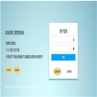 仁霸玻璃工厂订单发货仓库管理打单软件