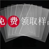 蚀刻防眩AG玻璃高品质中片供应
