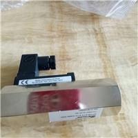STAUFF吸油口滤芯SUS-P-131-B40F-212-125-3