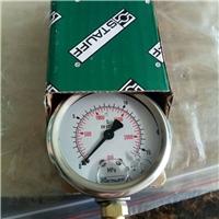 STAUFF西德福SE-070G10B/2液压滤芯