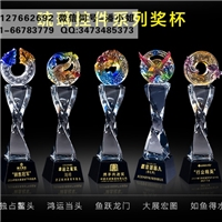 周年活动琉璃奖杯 个性定制琉璃工艺品 工会5周年礼品