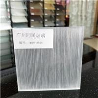 广州供应移淋浴房夹丝玻璃酒店隔断屏风玻璃