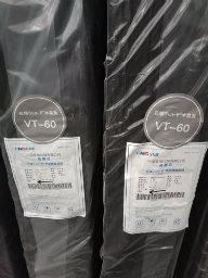 中玻在线Sun-E(VT-60)5mm