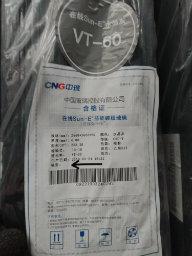 中玻在线Sun-E(VT-60)6mm