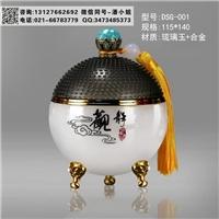 商會實用紀念品 琉璃玉擺件成批出售 博覽會禮品