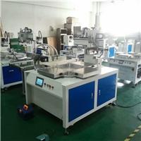 唐山市丝印机厂家五金件丝网印塑料件印刷机