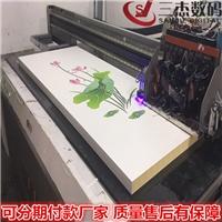 重慶3d定制酒瓶打印機多少錢一臺