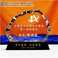 商會獎牌 工業園開業慶典紀念品 定制會員獎牌