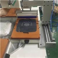 襄阳市丝印机厂家玻璃面板丝网印刷机玻璃镜片移印机