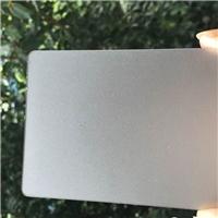 防眩光玻璃河南ag玻璃加工生产郑州ag玻璃加工生产