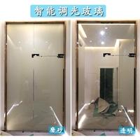 电雾化玻璃移动门 5+5智能通电透明调光玻璃