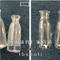 玻璃返堿清潔劑