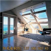 云南11选5助手阳光房搭建的几点建议,