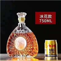 直銷玻璃酒瓶,冰花酒瓶,750毫升酒瓶