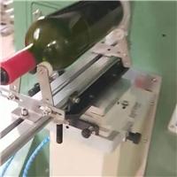 玻璃瓶滚印机酒瓶丝印机塑料瓶丝网印刷机