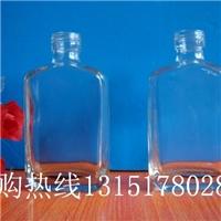 100ml玻璃瓶江小白酒瓶