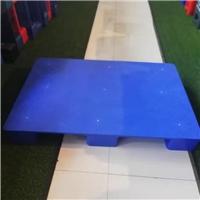 包装平板托盘赛普塑业厂家1008九脚平板