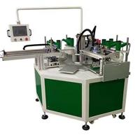 金華市手機玻璃絲印機電器面板亞克力鏡片絲網印刷機