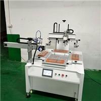 衢州市油烟机丝印机玻璃镜片网印机亚克力板丝网印刷机