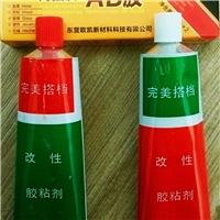 双组酚ab胶 密封胶防水胶 结构胶