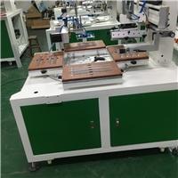 宿州市丝印机厂家文具直尺网印机软尺套尺丝网印刷机