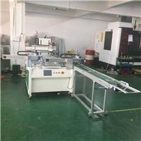 丝印机厂家遥控器按键网印机遥控器外壳丝网印刷机