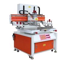 厂家直销 家电玻璃丝印机 装饰玻璃丝印机 玻璃丝印机