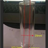 广州采购-30ml香水瓶