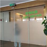上海办公室贴膜 上海专业玻璃贴膜