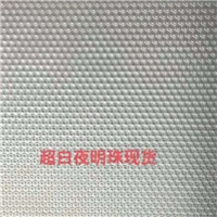 镶嵌平安彩票pa99.com-超白压花系列