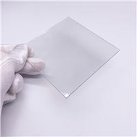 定制实验室用超低阻(<5 ohm/sq) ITO导电玻璃/20×50mm