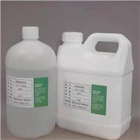 玻璃防霉液除霉藥水
