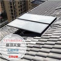 制作天井天窗采光顶的设计方案
