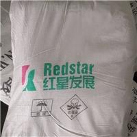 宜鑫化工供应优异轻质重质碳酸钡