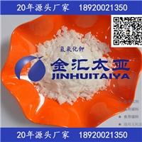 天津厂家供应氢氧化钾 片状氢氧化钾