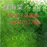 家居平安彩票pa99.com-彩色海棠系列