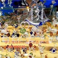 拉丝水晶工艺品学习13695490530