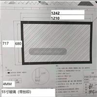 江苏采购-带丝印的55寸玻璃