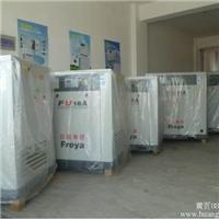 南京地区复盛牌空压机