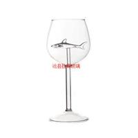 高脚杯鲨鱼玻璃杯海豚杯550ml