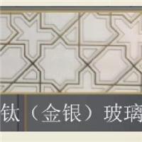 广州采购-镀钛金银玻璃