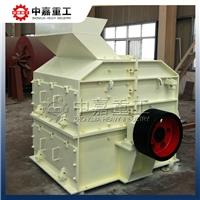 中嘉重工细碎机相关知识|造成细碎机价格区别的3大优势