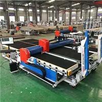 钢化玻璃切割设备厂家