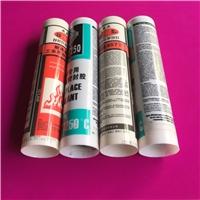 高温胶、耐高温密封胶、耐高温玻璃胶