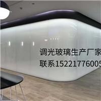 上海调光玻璃,江苏调光玻璃,浙江调光玻璃