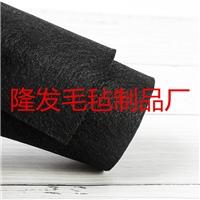 玻璃切割用毛毯地毯,切割机毛毡台布